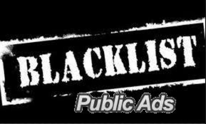 FREE YOURSELF BLACKLISTED!!!!!!!?