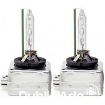 HID Xenon Bulbs D3S 6000K 12V 35W Headlight Lamps Replacement