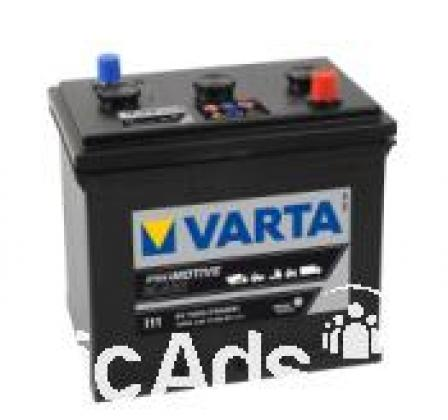 Varta Vehicle Batteries - Maiden Electronics Battery Fitment Centre