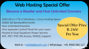 Get 2000 GB of Hosting Space for R 2500