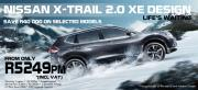 New 2016 X-trail 1.6 Dci Design 7 seater Promotional Pricing!!