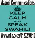 Swahili language learning with Mzansi