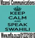 Swahili language learning with Mzansi