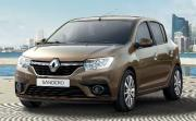 2017 Renault Sandero Expression