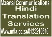 Hindi document translation services
