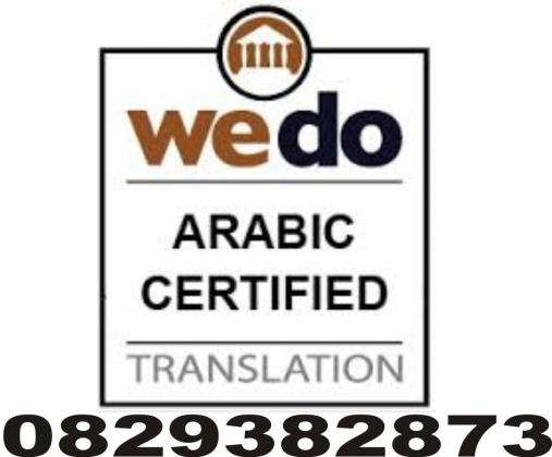 Arabic to English translation services