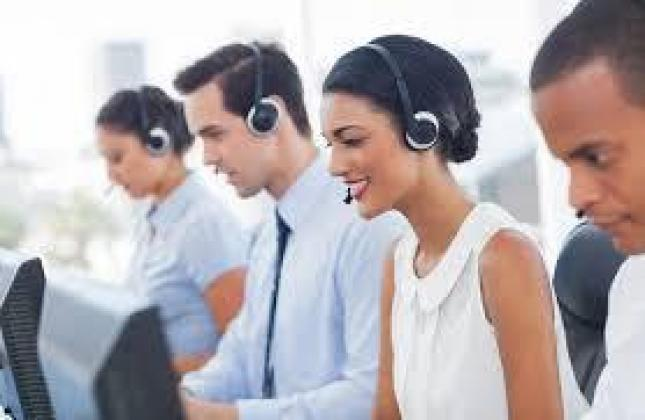 Bank sector call center jobs