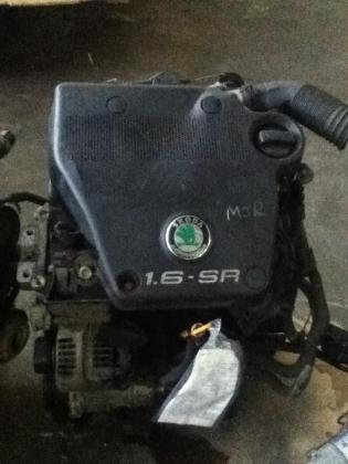 VW Golf 1.6 (AKL) Engine for Sale