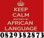 Afrikaans basic language learning