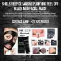 SHILLS Deep Cleansing purifying peel off Black mud face mask