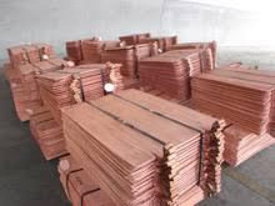 Sale of cathode copper