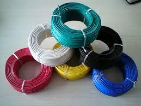 Cable Suppliers
