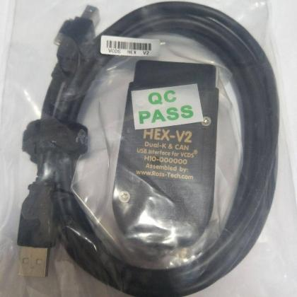 VCDS 17.8 HEX V2 USB INTERFACE