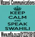 SWAHILI BASIC COMMUNICATION FOR ABSOLUTE LEARNERS