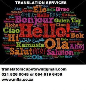 Apostille Certificates in Cape Town