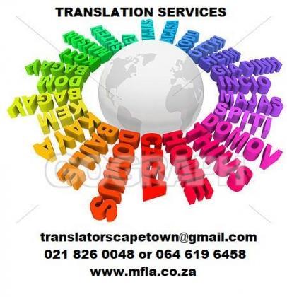 Greek Interpreters in Cape Town