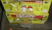 Benny chicken instant powdered flavour stock / Seasoning Powder