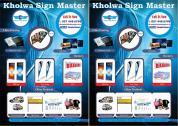 Signage Solution