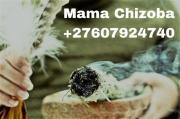 +27607924740 LOVE AND FINANCIAL SPELLS MAMA CHIZOBA