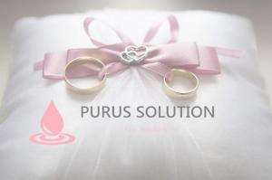 Allow Purus Solution to remove some of your stress with the Wedding Solution