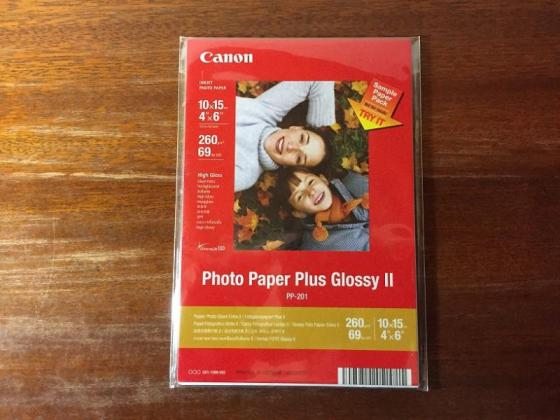 Canon Photo Paper Plus Glossy II (20 pages)