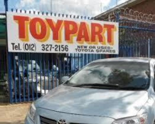 Need a Toyota engine or gearbox?