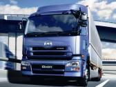HOME & OFFICE RELOCATION - GOODS & FURNITURE REMOVALS & COUNTRYWIDE DELIVERIES