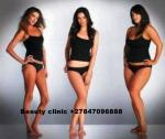 CB1 INJECTION OR PILLS FOR WEIGHT GAINING OR SLIMMING TREATMENT +27847096888