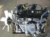 NEW TOYOTA 4Y ENGINE COMPLETE