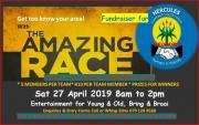 THE AMAZING RACE Fundraiser
