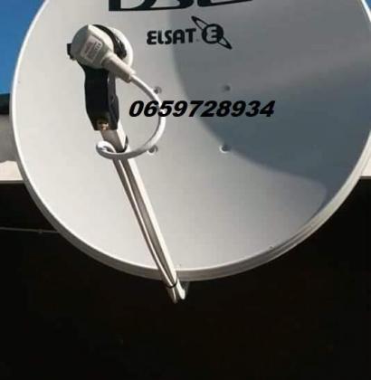 DSTV INSTALLER 082 539 0487