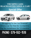 Blacklisted need a car?
