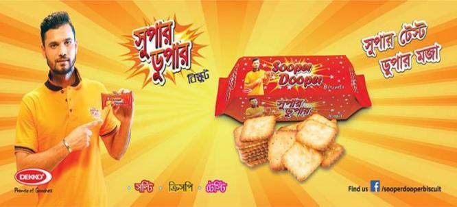 Sooper Dooper Biscuits