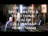 BRING BACK EX LOVER,TRADITIONAL HEALER UNIQUE  SPELLS CALL OR WATSAP +27638788949