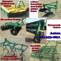Farm implements for sale