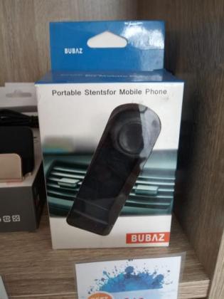 ADJUSTABLE CAR AIR VENT PHONE MOUNT FOR MOBILE PHONE in Umhlanga, KwaZulu-Natal
