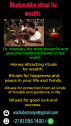 BALUNABBA RITUAL FOR WEALTH.+27810967400