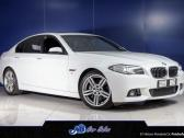 2016 BMW 5 Series 535i M Sport For Sale