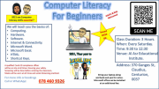 Saturday Computer classes for beginners