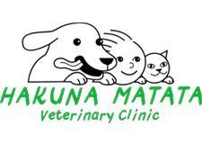 Hakuna Matata Veterinary Clinic